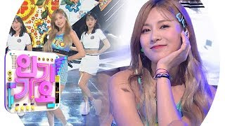 Download OH HAYOUNG(오하영) - Don't Make Me Laugh @인기가요 Inkigayo 20190901 Mp3 and Videos