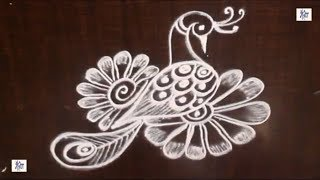 Very Simple peacock Kolam /  rangoli Design without using Dots || maitrin 2018
