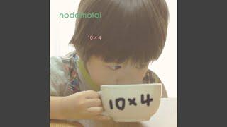 Provided to YouTube by BIG UP! Oh! darling · nodamotoi 10 x 4 ℗ nodamotoi Released on: 2020-04-29 Composer: 野田基 Lyricist: 野田基 Auto-generated by ...