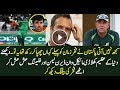 Foreign cricketers about fakhar zaman | ICC Champion Trophy