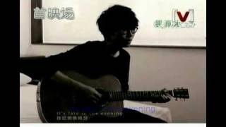 Khalil Fong 方大同 - wonderful tonight KTV