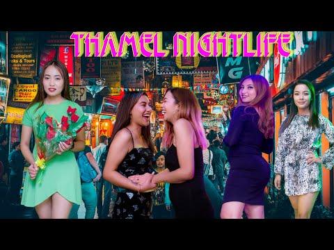 Thamel nightlife | Kathmandu thamel street | Kathmandu thamel day or night|  part 3