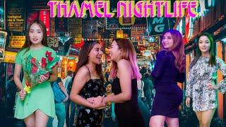 रातकि रानी ठमेलमा | Ktm Thamel nightlife | Thamel day or night|