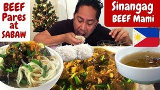 BEEF PARES!!! Sinangag!!! BEEF MAMI!!! SABAW!!! Filipino Food. MUKBANG.