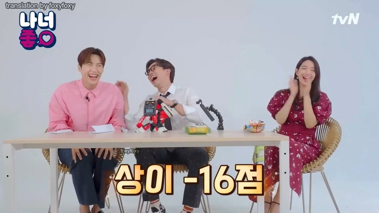 "(ENG SUB) Hometown Cha Cha Cha ""'I Like You"" game - Kim Seon Ho, Shin Min Ah, Lee San"