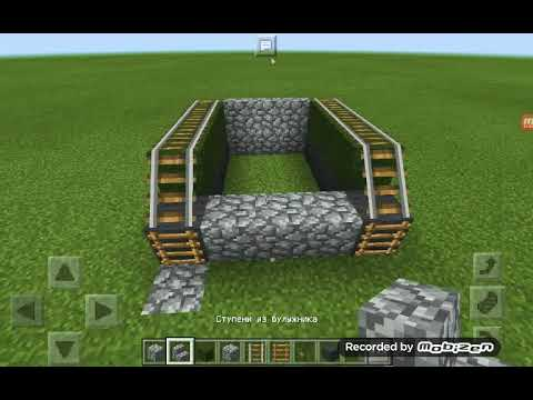 Как построить танк