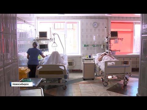 В Новосибирской области борются с коронавирусом: специальный репортаж