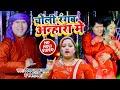 #Video Song 2021 - चोली रंगाई अन्हारा मे - #Vijay Lal Yadav & Rajnidhandha Bhojpuri Holi Videos
