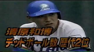 【乱闘】プロ野球血の気の多い球団ランキング【プロ野球】 thumbnail