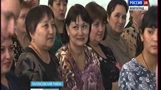 Е.Шаманаев встретился с педагогами Савинской средней школы и Палласовской школы искусств