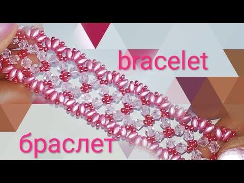 Beautiful Bracelet-tutorial. Браслет. МК