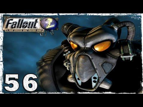 Смотреть прохождение игры Fallout 2. Серия 56 - В поисках селезенки.