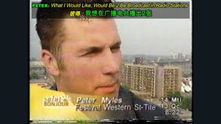 Peter Myles ''LIVE INTERVIEW'' @ ''Salut Bonjour!'', TV Broadcast.