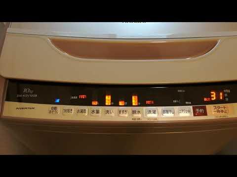 日立 洗濯 機 エラー c04