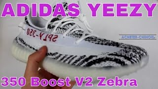 ADIDAS YEEZY BOOST 350 V2 ZEBRA // ALIEXPRESS // UNBOXING & TEST