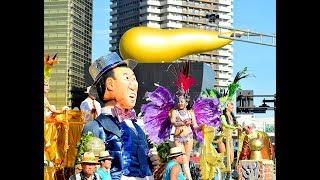 The 37th Asakusa Samba Carnival. Started in 1981, the Asakusa Samba...