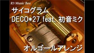 サイコグラム/DECO*27 feat. 初音ミク【オルゴール】