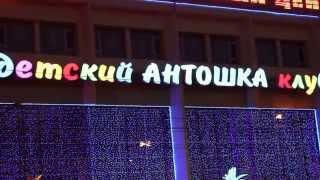 Изготовление вывесок во Владимире(, 2014-07-29T13:13:31.000Z)