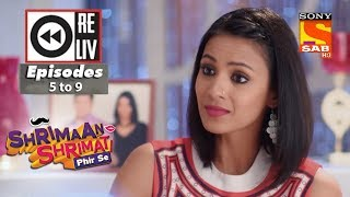 Weekly Reliv - Shrimaan Shrimati Phir Se - 19th March  to 23rd March 2018 - Episode 5 to 9