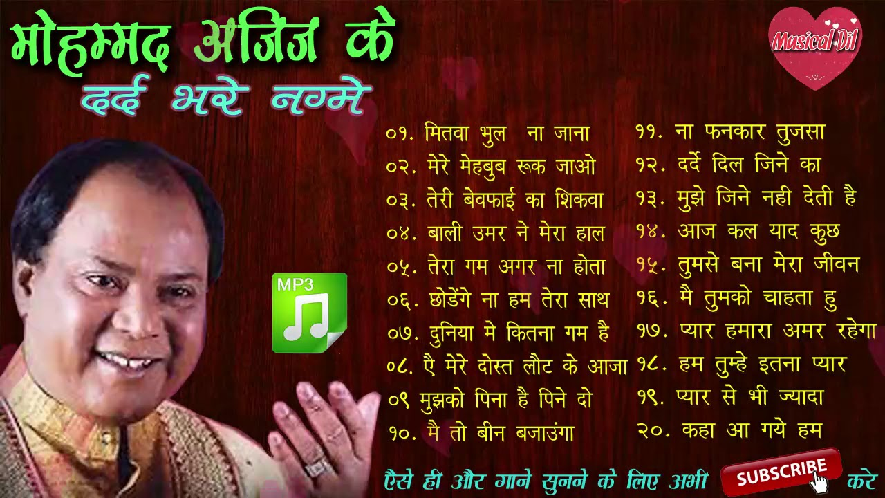 Download Mohammad Aziz ke Dard Bhare Nagme   Hits of Mohammad Aziz  80's Hits   Sad Songs