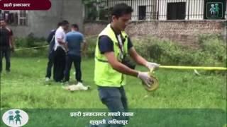 ललितपुरमा प्रहरी इन्काउन्टर| Police Encounter