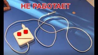 РЕМОНТ Адаптера питания MacBook Pro Retina 13
