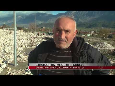 Gjirokastra, mes ujit e gurëve - News, Lajme - Vizion Plus