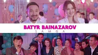 Батыр Байназаров - Самға (OST