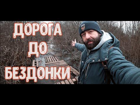 Бездонное озеро Солнечногорский район