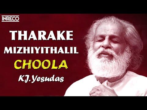 K J Yesudas | Raveendran | Thaarake | Film -...