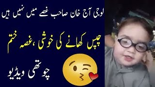 Pakistani Pathan Kid Amazing Talent | Amazing Confidence In Ahmed Shah Kid | Talent In The World