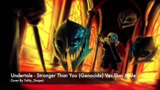 Undertale - Stronger Than You (Genocide) Ver.Thai Male | ToNy_GospeL