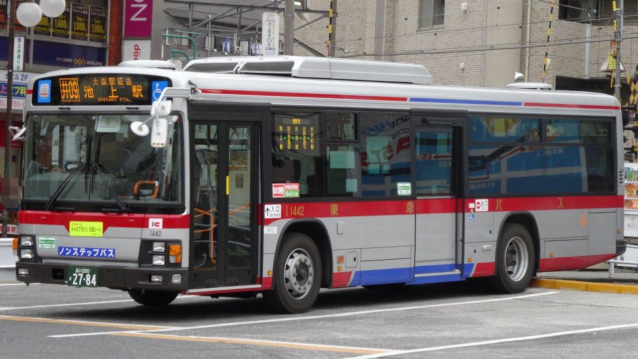 3DFHD】東急バス I1442(ISUZU ER...
