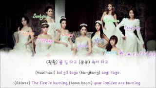 Girls' Generation (SNSD) - Trick  [Hangul/Romanization/English] Color Coded HD