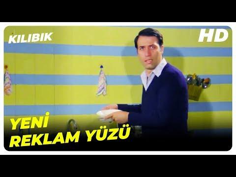 Yeni Reklam Yüzü Karabela Hamdi | Kılıbık Kemal Sunal Türk Filmi