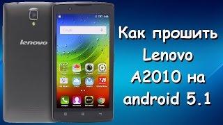 Прошивка Lenovo A2010a!!!(Желающим помочь развитию проекта: qiwi кошелек: +79205605843 Yandex деньги: 410012756457487 Наша группа в Вконтакте: https://vk.com/k..., 2016-02-04T11:09:48.000Z)