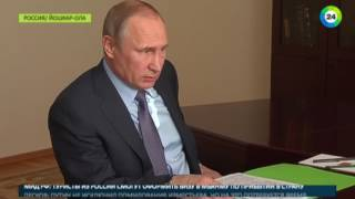 Путин - главе Марий Эл: Я вам папочку с жалобами принес - МИР24