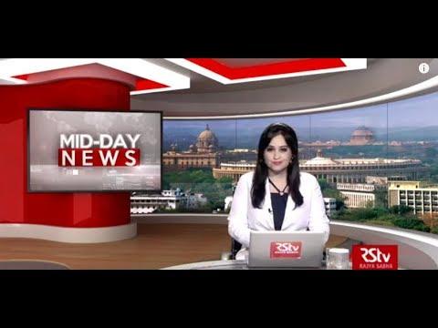 English News Bulletin – Apr 26, 2019 (1 pm)