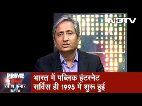 Prime Time With Ravish, May 13, 2019 | Fact-Checks On PM Modi's Comments On Digital Camera, E-Mail