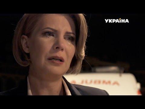 Дочки-матери | Агенты справедливости | Сезон 3