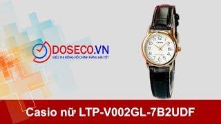 [Góc Review nhanh] #774: Casio nữ LTP-V002GL-7B2UDF