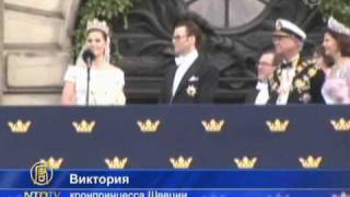 Принцесса Виктория нашла своего принца