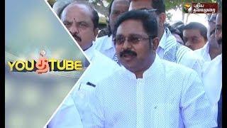 YouthTube - Puthiyathalaimurai TV Show