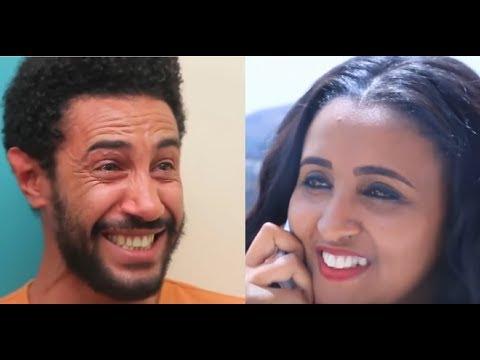 ትክክለኛውን ሰራችልኝ ሙሉ ፊልም ተመልከቱ Ethiopian new film 2018 thumbnail
