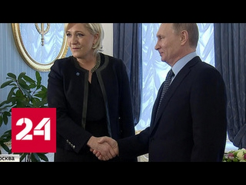 Встреча в Кремле: Марин Ле Пен против санкций