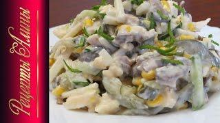 Сырный салат.Сheese salad.Рецепты Алины.