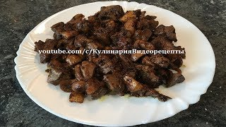Джиз-быз. Азербайджанская кухня