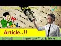 How to write an Article 🤔?? | Writing Skills | In Hindi