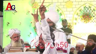 vuclip Video New Bayan By Mufti Fazal Ahmad Chishti 2017 part3