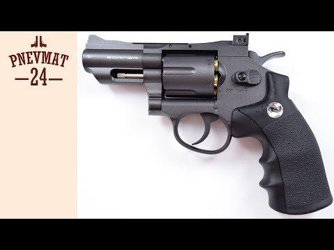Пневматический револьвер Borner Super Sport 708 (2)